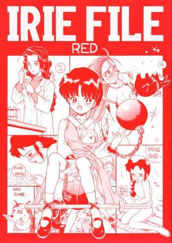 irie file red cover