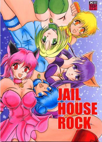 jail house rock cover