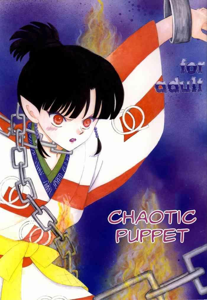 midare karakuri chaotic puppet cover