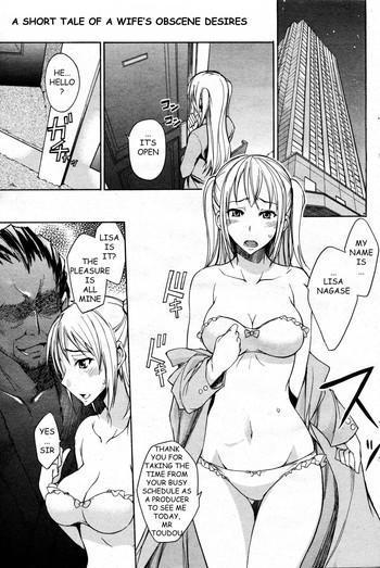 okusan no himitsu a wife s secret cover