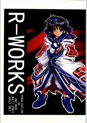 r works 2nd book cover