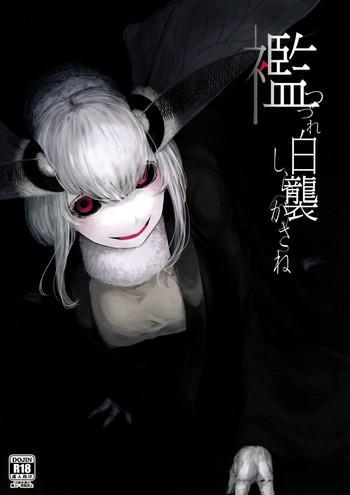 c93 sakekan memorial solopipb shiragasane bo tsuzure english tshh cover