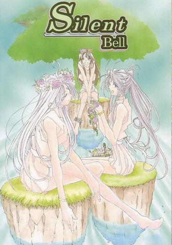 silent bellstory the latter half 2 and 3 cover