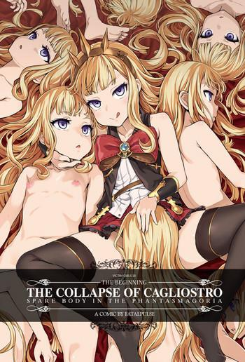 victim girls 20 the collapse of cagliostro cover