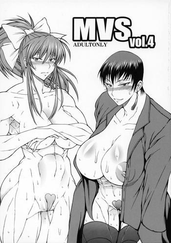 mvs vol 4 cover
