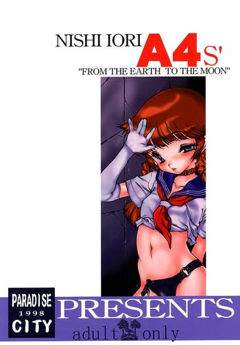 a4s x27 1 from the earth to the moon cover
