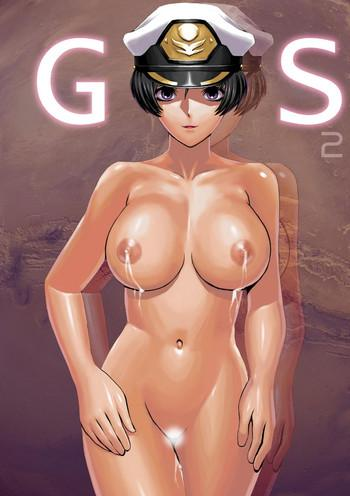 gs2 cover