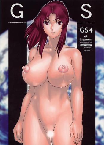 gs4 cover