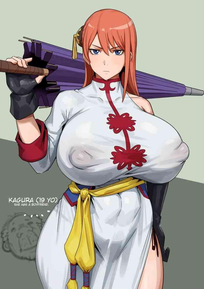 kagura and teresa cover 1