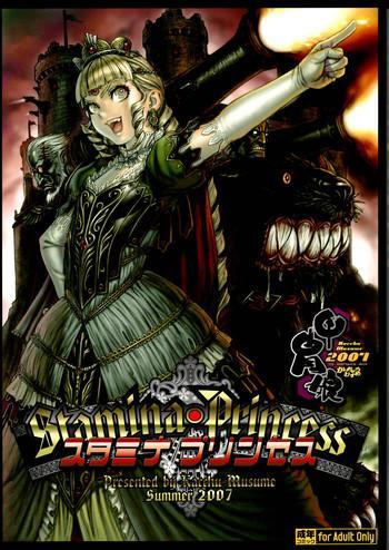 stamina princess cover