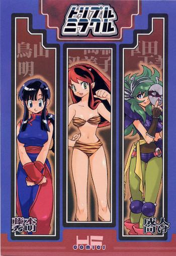 triple miracle cover 1
