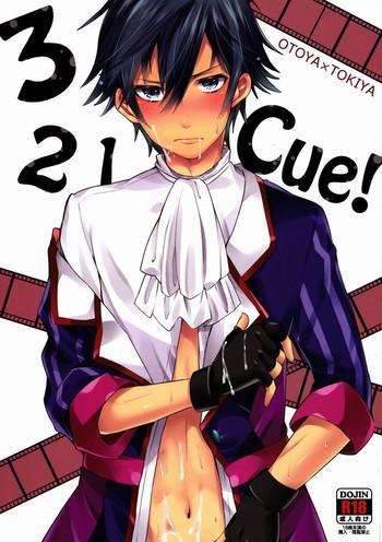 321cue cover