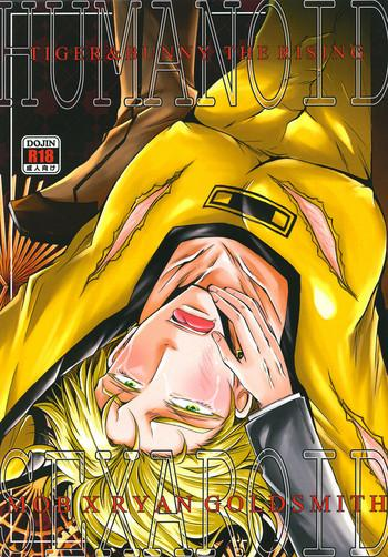 humanoid sexaroid cover