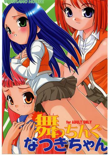 maicchingu natsuki chan cover