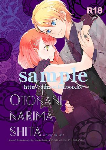 uta no prince sama sample cover 1