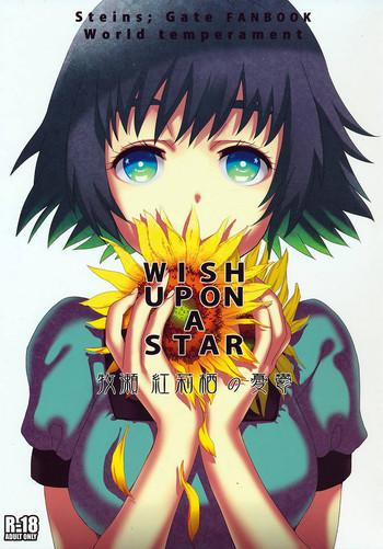 wish a upon star cover